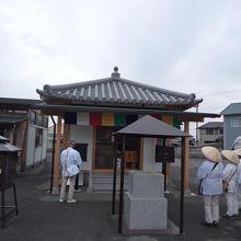 香園寺の駐車場の中にあった宝寿寺の納経所