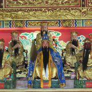 儒教と仏教が・・・