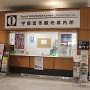 宇都宮市観光案内所 (JR宇都宮駅)