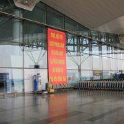 ベトナムの首都ハノイの国際空港