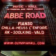 オランピア劇場