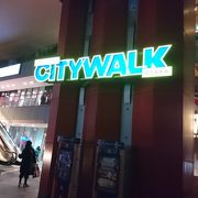 ユニバーサル シティウォーク大阪♪