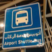 ターミナルが3つあるので、ご注意下さい。