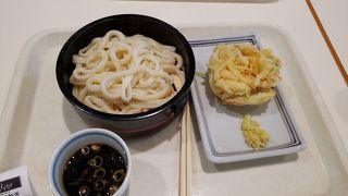 宮武讃岐製麺所 あみプレミアム・アウトレット店