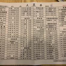 月圓火鍋 (寧海東路二店)