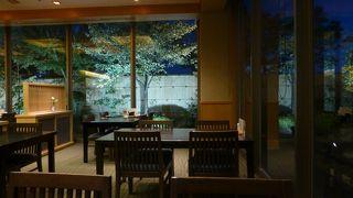 日本料理 雲海