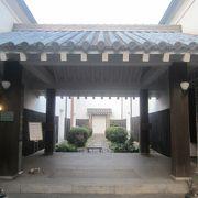 建物自体が国の登録有形文化財となっています