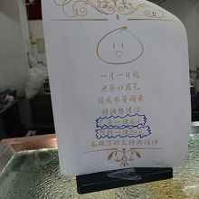 老蔡水煎包 (漢口店)