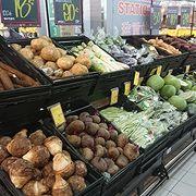 大きなスーパーマーケットです