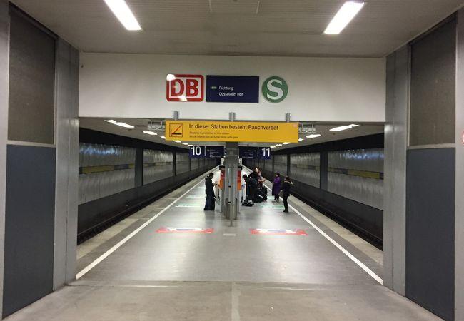 デュッセルドルフ空港ターミナル駅
