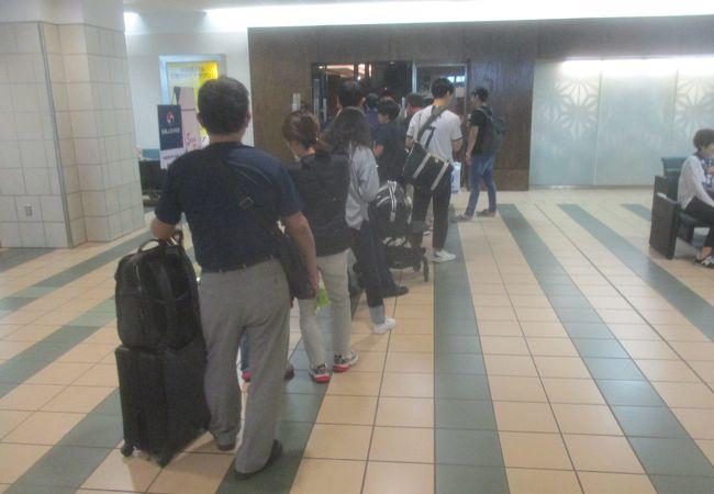 グアム国際空港 サガンビスタラウンジ