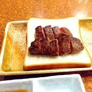 宮崎でステーキならここをお勧めします。