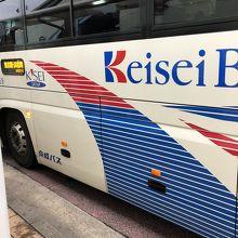 高速バス (京成バス)