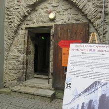 城壁入口 (ヘレマン塔)