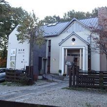 黒井健絵本ハウス