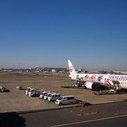 羽田空港ブルースカイ9ゲート