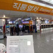 kkdayという旅行サイトで900円が477円でゲット!ソウル駅へひとっ飛び!