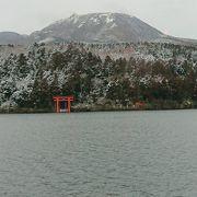 芦ノ湖名物海賊船