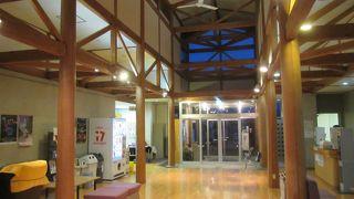 平泉町健康福祉交流館 悠久の湯 平泉温泉