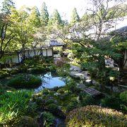 必見の名勝庭園「蓬莱庭」