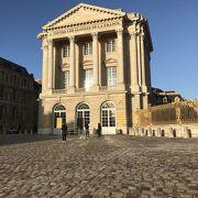 11月のヴェルサイユ宮殿の混雑状況