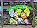 奄美リゾートばしゃ山村 写真