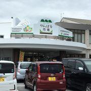 名護市内の農産品特売所