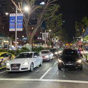 Ochard Road