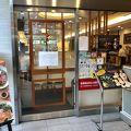 デニーズ 駒込駅前店