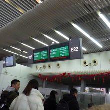 杭州蕭山国際空港 (HGH)