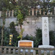 1005年創建の東京十社の1社