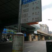 九分行きのバス停がある