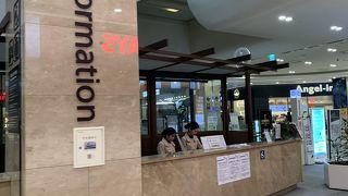 ロッテマート (金浦空港店)