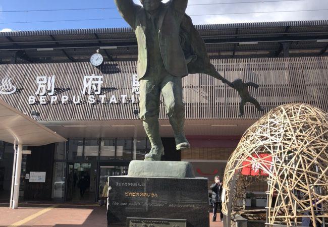 別府駅 (大分県)