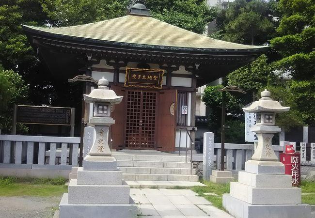 川崎大師 聖徳太子堂