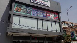 インターナショナルブックセンター (シェムリアップ店)