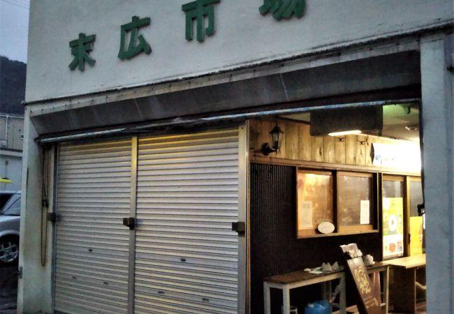 名瀬市のレトロな市場。