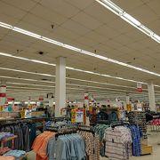 ホームセンターと食品スーパー
