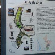 日ノ出町駅西側の広い公園