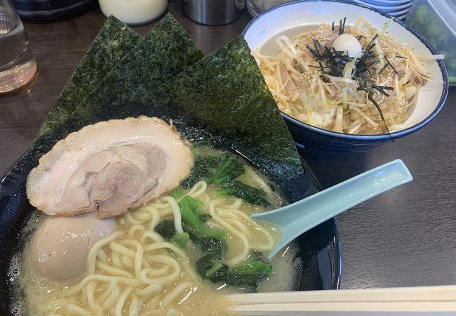 横浜家系ラーメン 町田商店 城山店
