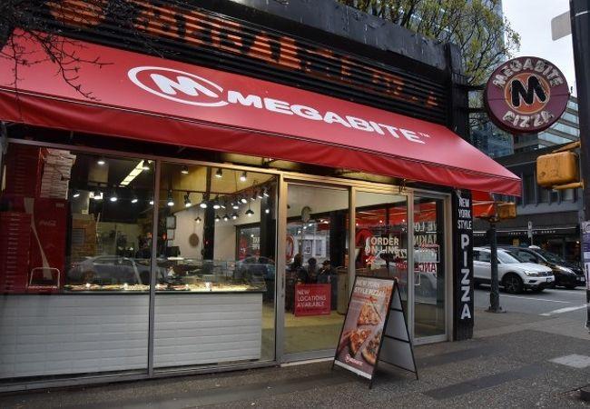 メガバイト ピザ (グランビルストリート店)
