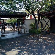 黄桜の直営店