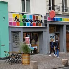 ラ ドログリー (パリ店)
