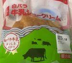 成城石井 (アトレ恵比寿店)
