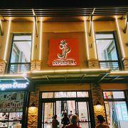 JPスーパーストアの旗艦店