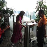 絶景のマリーナ湾やシンガポール海峡等