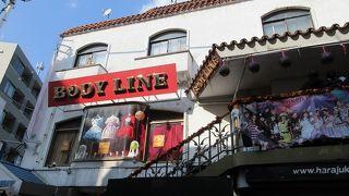BODY LINE (原宿店)