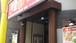 桂園  銀座店