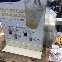 パティスリー キハチ 羽田空港第2ターミナル店