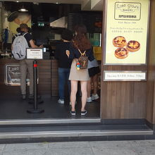 ロード ストーズ ベーカリー (タイパ店)
